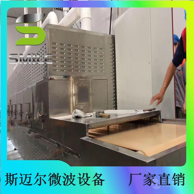 微波盒飯殺菌加熱一體設備