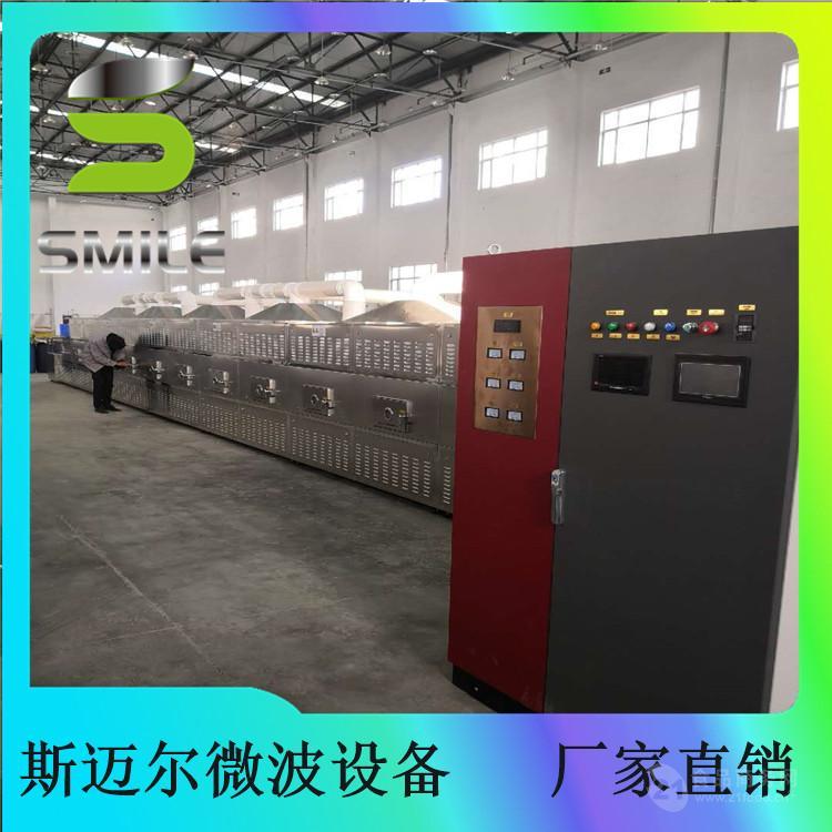 微波隧道盒飯加熱設備廠家