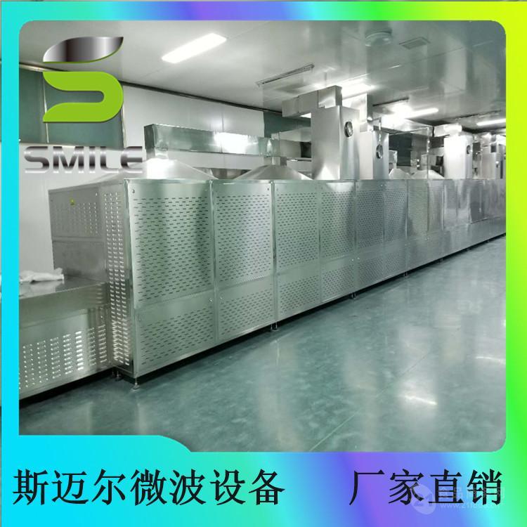 雜糧低溫烘焙設備 雜糧粉生產線