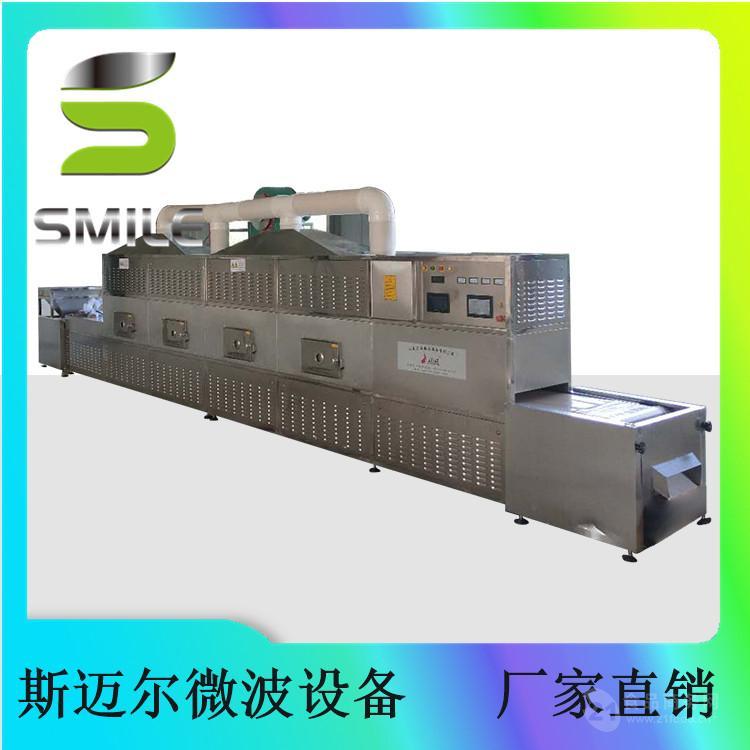 微波隧道爐可用於快餐盒飯加熱殺菌