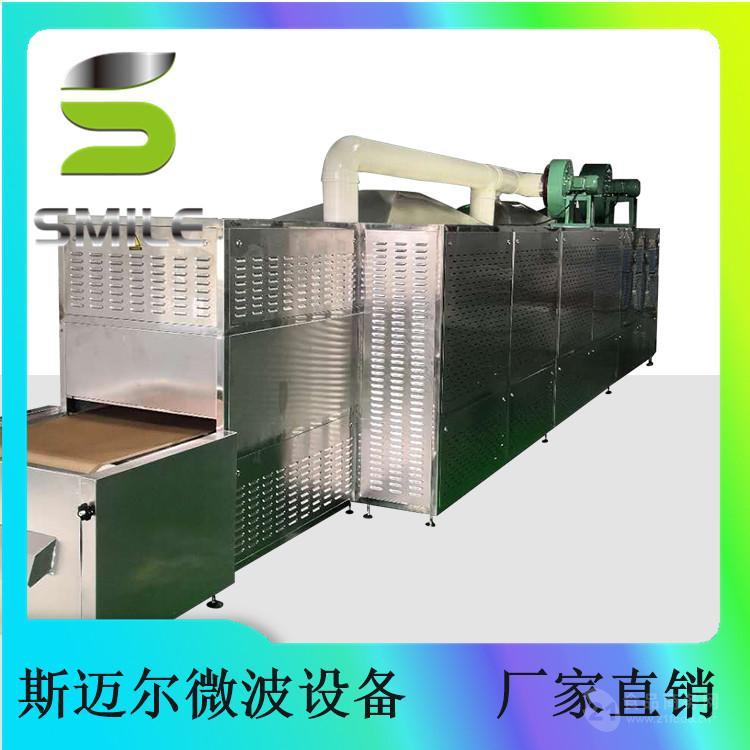 中央廚房微波隧道加熱設備廠家