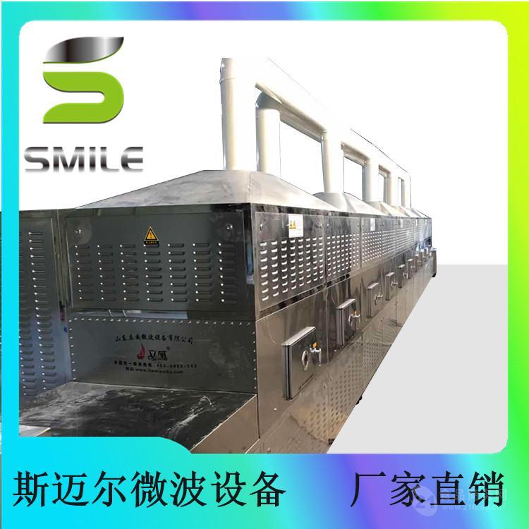 微波隧道式盒飯加熱機