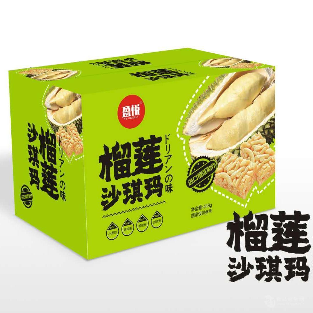 价格低的饼干礼盒 礼盒装饼干 手提饼干铁盒