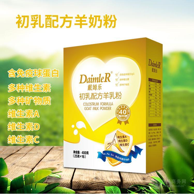 戴姆乐初乳配方奶粉400克全国招商代理批发OEM代加工