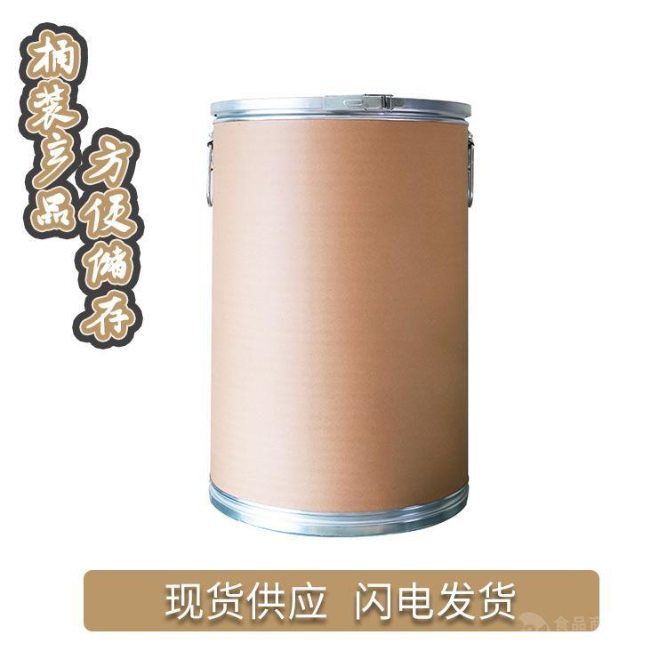 食品级 乙氧基喹 西安浩天