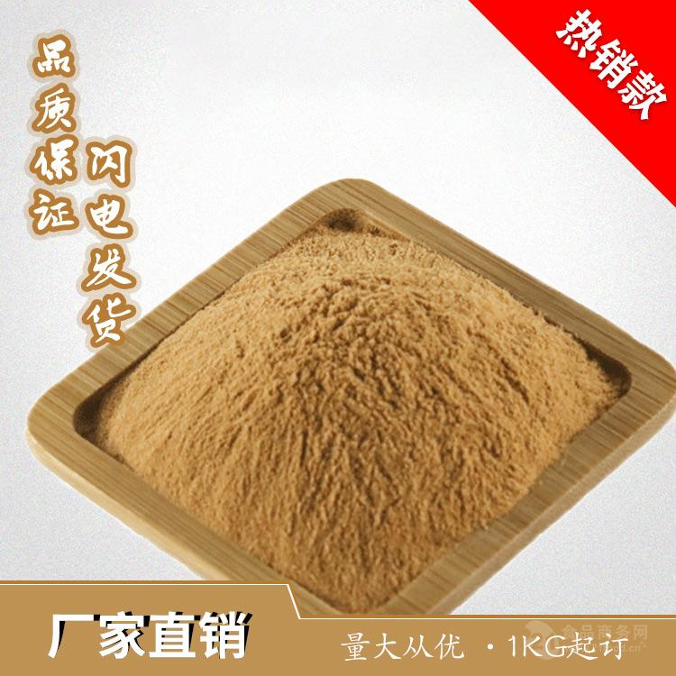 食品级 茶单宁 货源充足 生产厂家 西安浩天