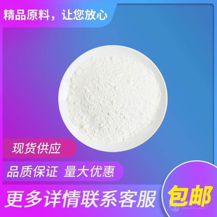 食品级硫代二丙酸西安浩天批发特价