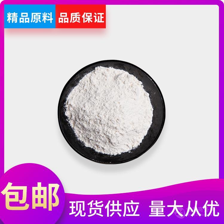 西安浩天 食品级 焦磷酸钙 高含量 现货热销 实力商家