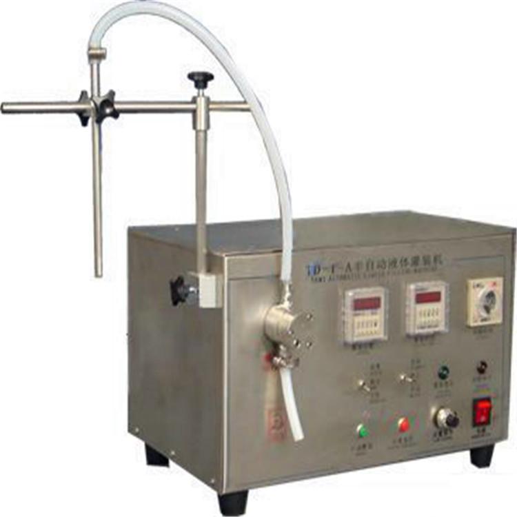 肇州县4头数控液体灌装机  鑫沃发厂家量大从优