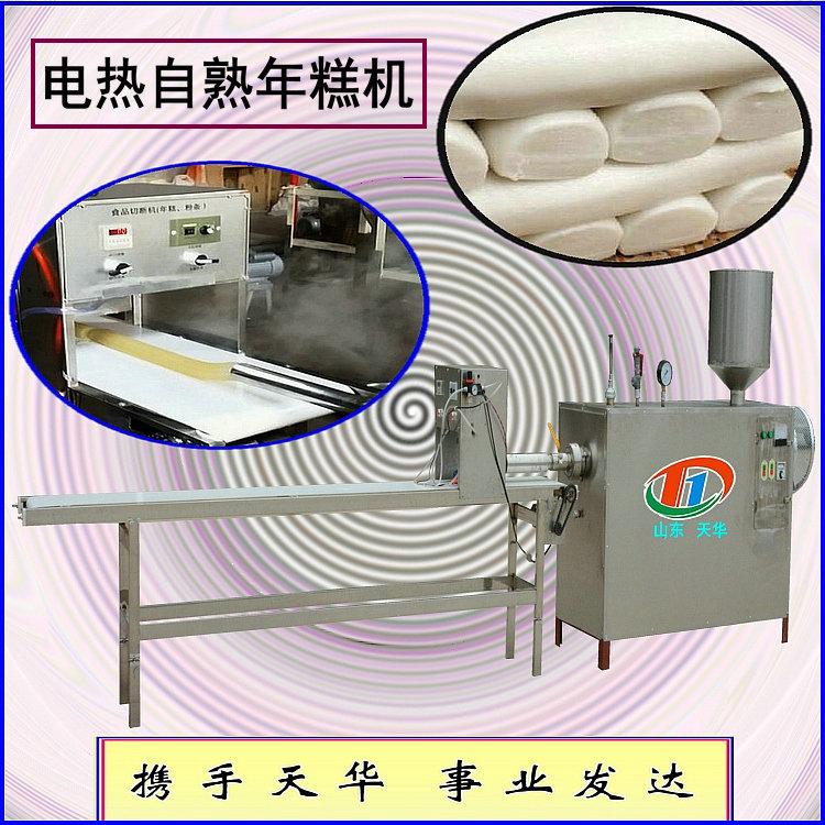 温控熟化数控切段水磨年糕机