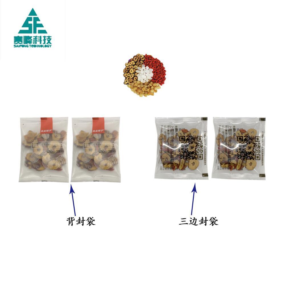 小袋茶叶包装机 大麦茶包装机 苦荞茶包装机 颗粒茶叶包装机