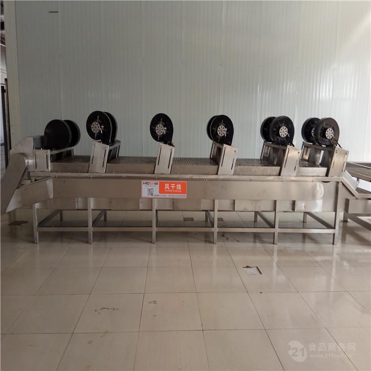 供應蔬菜清洗風幹流水線 辣椒風幹機設備 歡迎定製