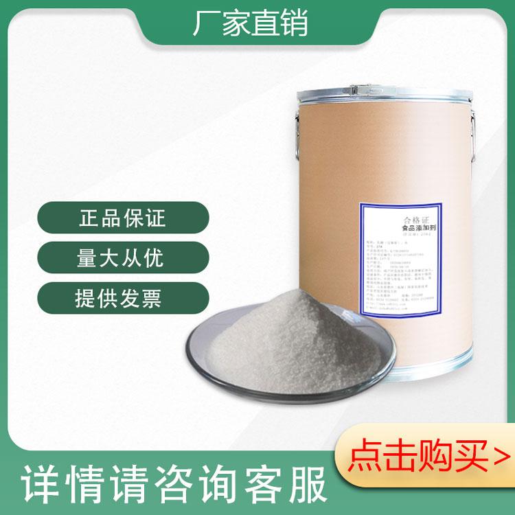 叔丁基羟基茴香醚的用途 西安浩天