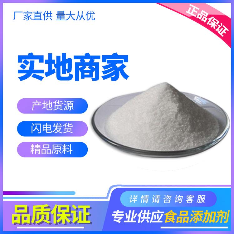 营养强化剂亚硒酸钠的主要作用