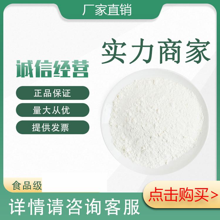 亚硒酸钠在农业上的使用说明