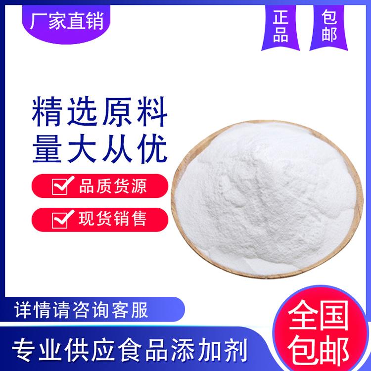 亚硫酸氢钠 生产厂家 西安浩天