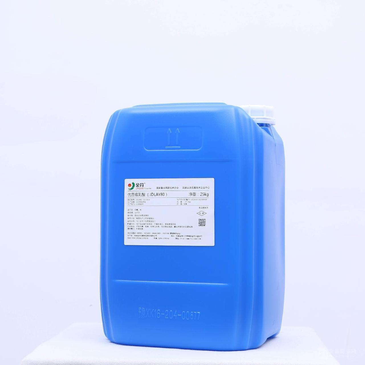 优质级乳酸生产厂家