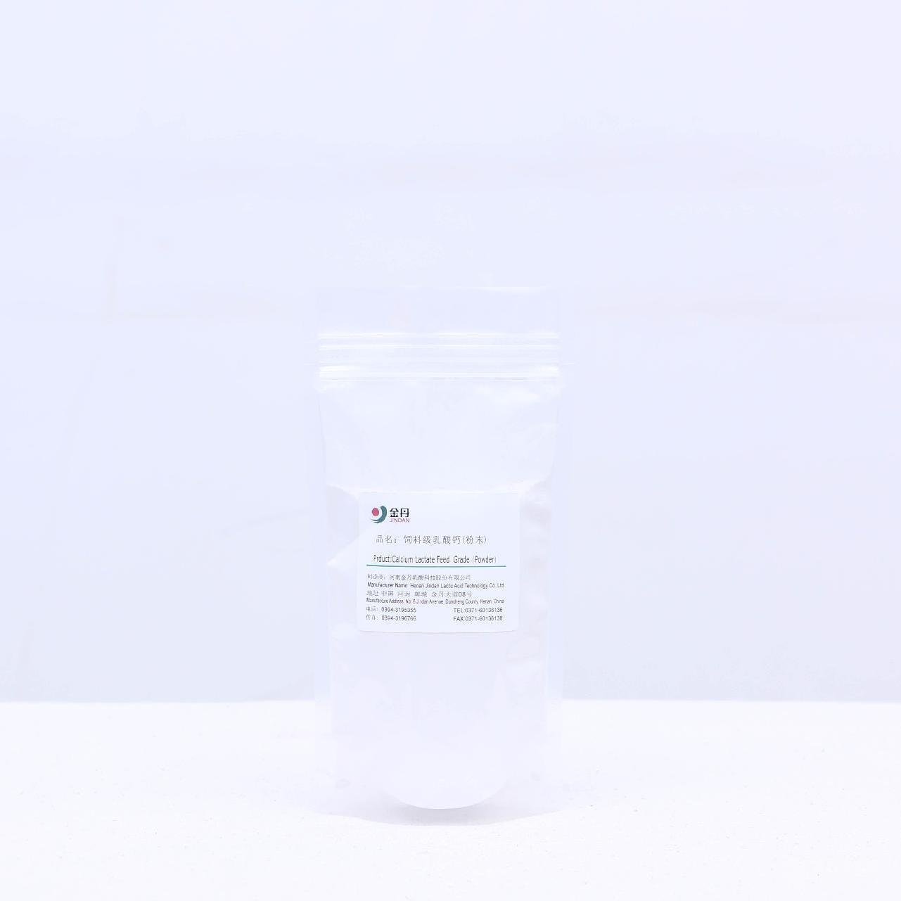金丹乳酸钙 饲料级 厂家直供