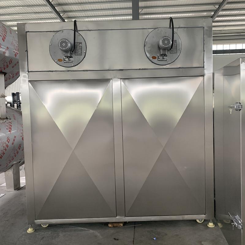 多层连续式艾绒烘干机 菊花多层烘干设备 厂家定制