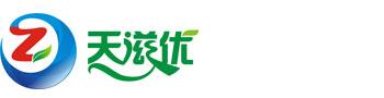 天然色素草莓红色素,天然色素橙红色,食品级肠衣果汁软糖粉「厂家价格」-广州市天滋优生物科技有限公司