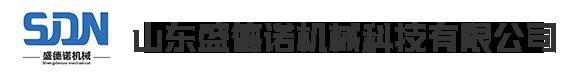 大枣_豆角_天麻专用清洗机,花生专用蒸煮机,海参专用蒸煮机「厂家价格」-山东盛德诺机械科技有限公司