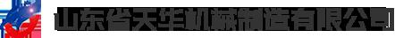 多功能馇条机_酸汤子机_汤子面机「厂家现货价格」-山东省天华机械制造有限公司