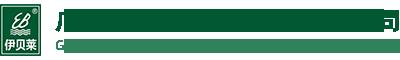 食品级膨化玉米粉供货商,燕麦粉工厂价格,大米粉供应商,黑芝麻粉现货供应-广州市伊钡莱保健品科技有限公司