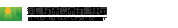 食品级米糠素,食品级维果灵,食品级还原铁「厂家现货」-郑州万品食品有限公司
