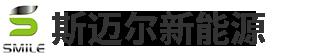 香辛料殺菌機,調味品殺菌機,大蝦烘幹機「現貨供應」-山東荔枝视频app黄最新版新能源科技有限公司