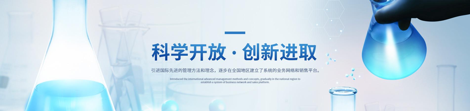 上海东醇生物科技有限公司