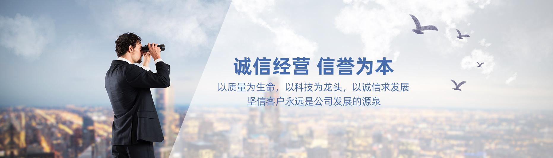 上饶市富宏生物科技有限公司
