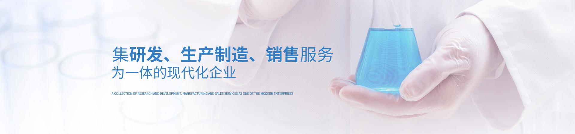 宁波光富医药科技有限公司