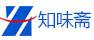 武汉知味斋生物科技有限公司