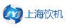 上海饮技机械有限金沙棋牌