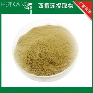 西番莲黄酮  质量保证 价格低廉 西番莲提取物