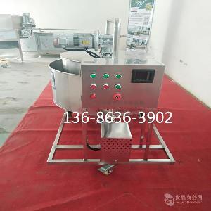 濃漿系列打漿機 淀粉水混合物漿液打漿機廠家