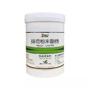 食用級江大排骨香精香精品牌廠家 報價添加量