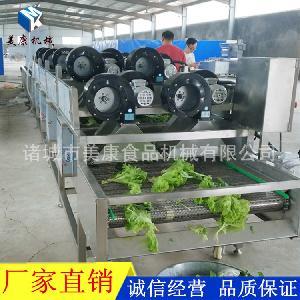 專業生產紅蘿卜泡菜專用清洗機 泡菜清洗除水風干流水線設備