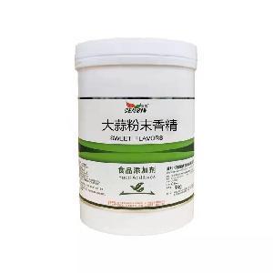 食用级江大大蒜粉末香精品牌厂家 报价添加量