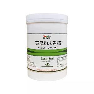 食用级江大黄瓜粉末香精品牌厂家 报价添加量