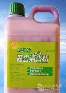 食用级江大酱香酒香精品牌厂家 报价添加量