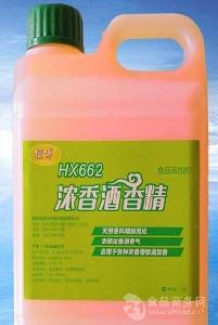 食用级江大浓香酒香精品牌厂家 报价添加量