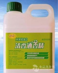 食用级江大清香酒香精品牌厂家 报价添加量