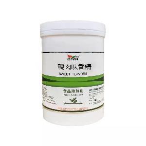 食用级江大鸭肉味香精品牌厂家 报价添加量