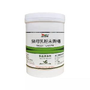 猪母乳香精 浓缩猪母奶粉末添加剂钓鱼小药鱼饵香1000g