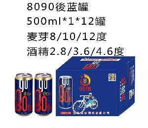 8090后啤酒蓝罐500ml*1*12罐