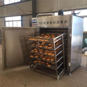 100型-臘肉香腸煙熏烘干機多功能小型煙熏爐-