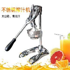 手壓橙子榨汁機