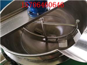 横轴卧式夹层锅带搅拌可倾式保温电动夹层锅电加热夹层锅