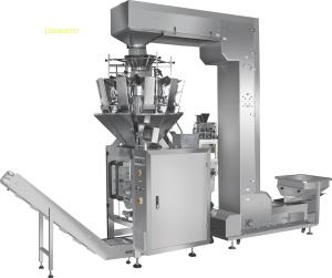 厂家可以买到包装机  立式组合秤量包装机械设备